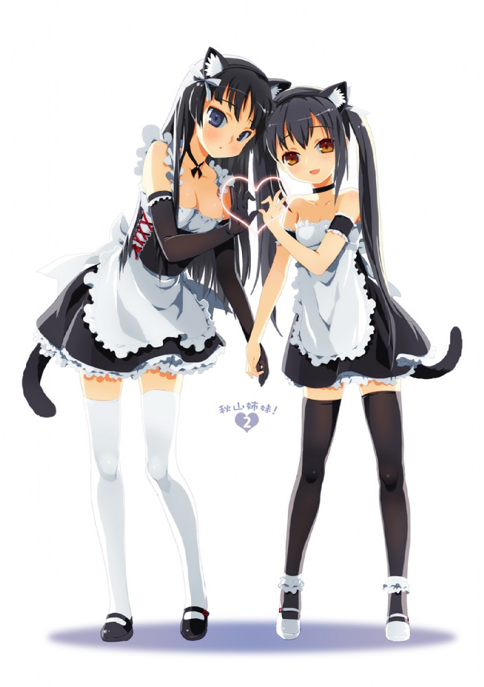 kitty maid diff story ooh chibi